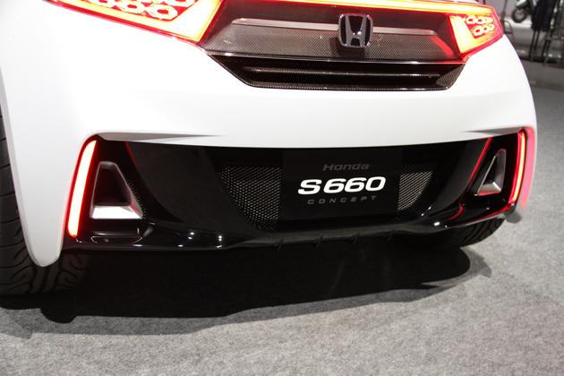 s660_m1